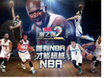 《NBA梦之队2