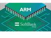 软银收购ARM