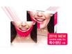 韩国瘦脸神器