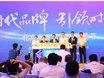海尔北京家电节开幕
