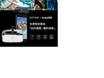 Insta360×DPVR:4K全景旅拍观影时代