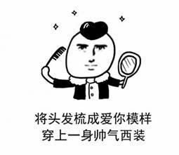https://timgsa.baidu.com/timg?image&quality=80&size=b9999_10000&sec=1542103172826&di=c40d0052609dadfa80099f9f86969cab&imgtype=0&src=http%3A%2F%2Fi1.muzisoft.com%2Fuploads%2Fimage%2F20170306%2F20170306161030_20827.jpg