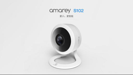 聚焦CES黑科技 Amarey智能安防管家首发