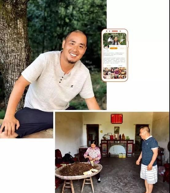 图片包含 人员, 树, 户外, 照片自动生成的说明