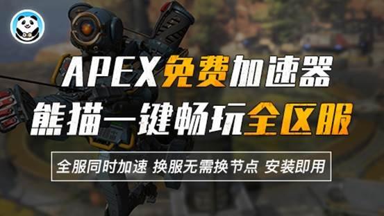 APEX1.png