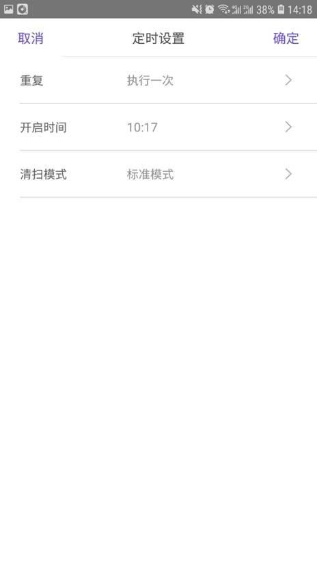 Screenshot_20190301-141818_360Smart