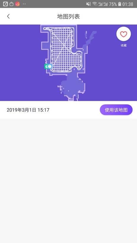 Screenshot_20190305-013841_360Smart