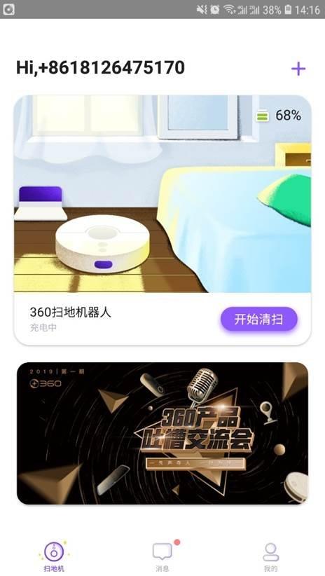 Screenshot_20190301-141615_360Smart