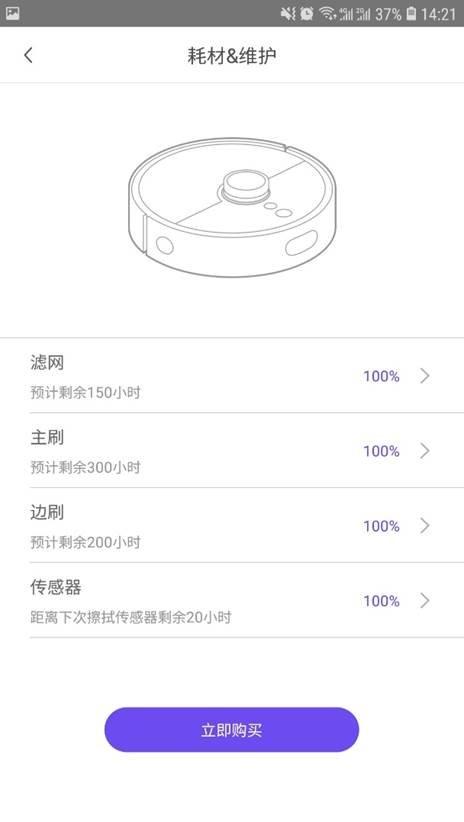 Screenshot_20190301-142140_360Smart