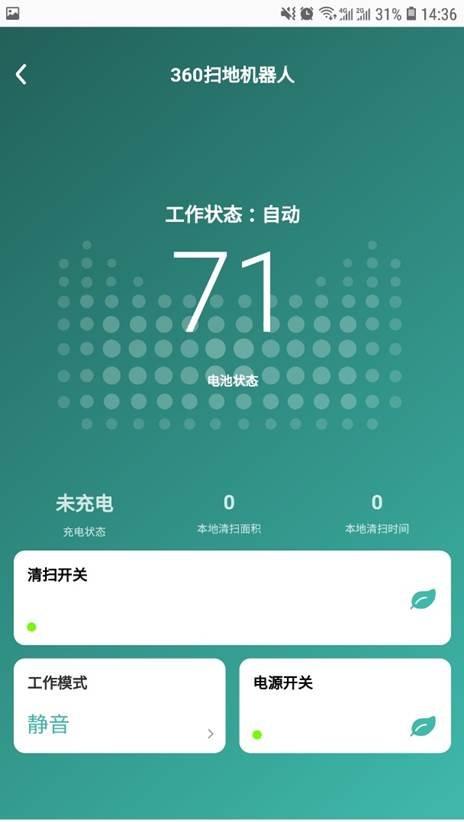 Screenshot_20190301-143631