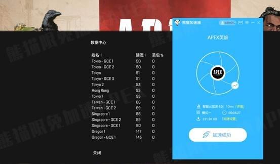 /Users/mangguo/Desktop/游戏宣传图/APEX/组1.png