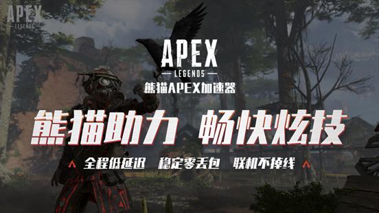 /Users/mangguo/Desktop/APEX01.png