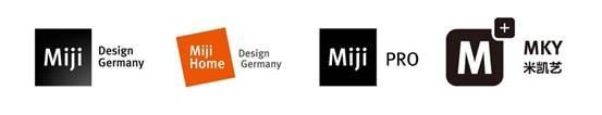 德国米技旗下四大系列品牌