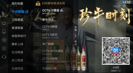 http://www.xiaoluxinxi.com/shumaguangdian/386732.html