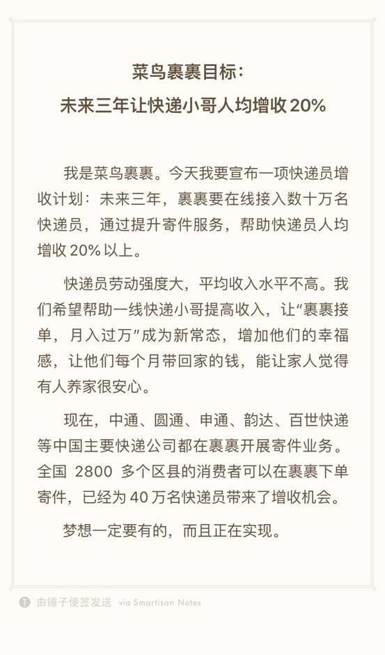说明: C:\Users\ufo\AppData\Local\Temp\WeChat Files\7b36e14e64169de7111c60d51701c9a.jpg