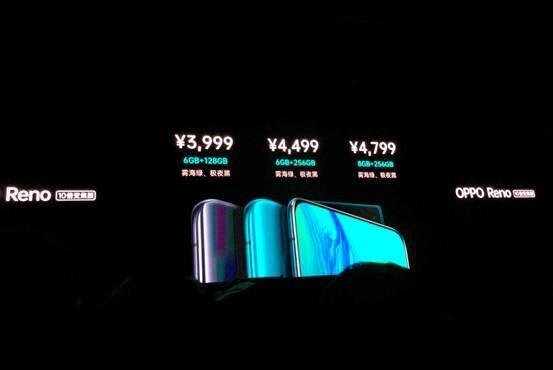 一体无瑕机身+全新全景屏,OPPO Reno系列宣布售价2999元起_手机新闻