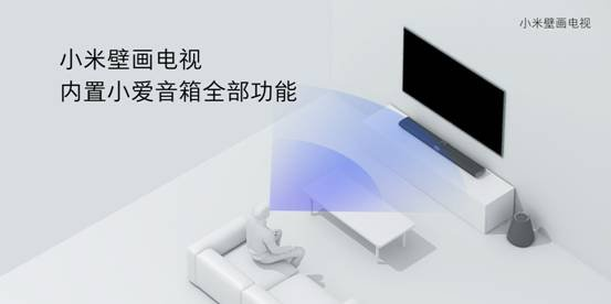 小米电视发布会_壁画0423_备份