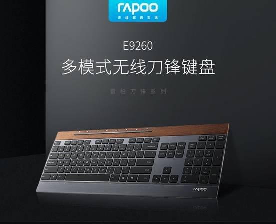 E9260-描述_01