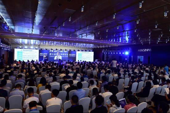 2019 NSC网络安全大会成功举行-互联网之家