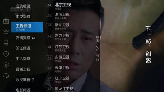 WeChat �D片_201901719154052