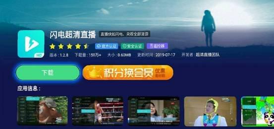 WeChat �D片_20190719152750