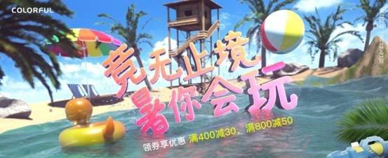 暑期专题1_01