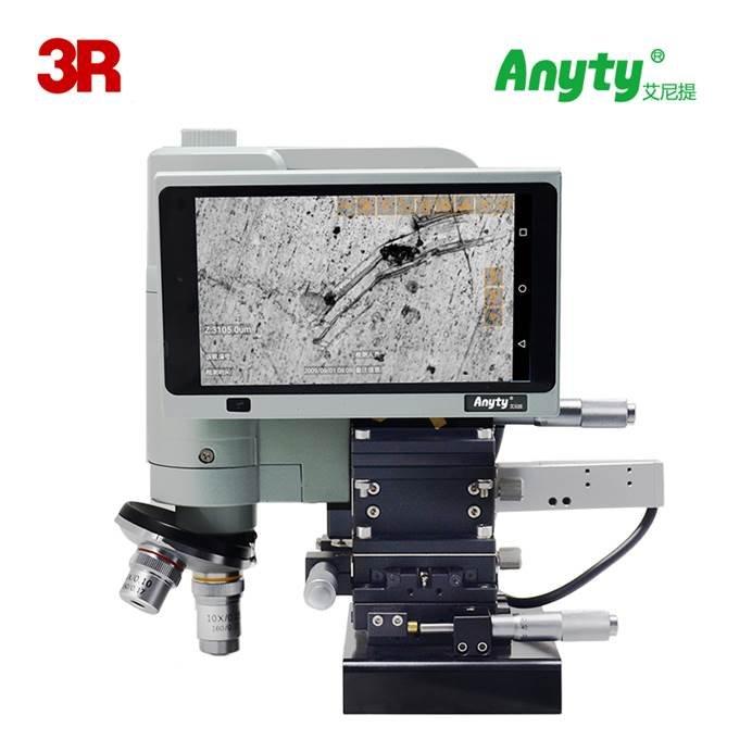 3R金相显微镜_主图1 (2)