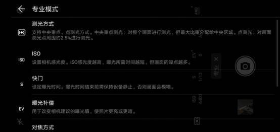 Screenshot_20190815_164032_com.huawei.camera.jpg