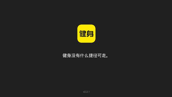 QQ截图20190821151139 (Copy)