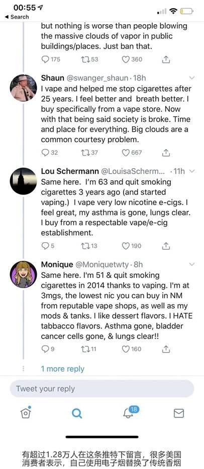 打字能赚钱吗:特朗普最新表态:我更喜欢电子烟替代传统香烟