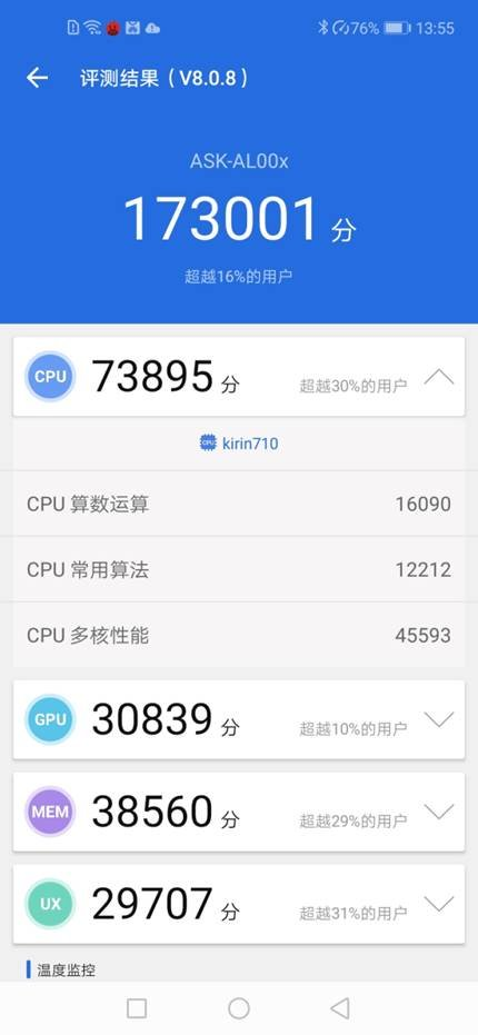 Screenshot_20190918_135519_com.antutu.ABenchMark.jpg