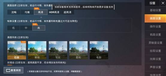 Screenshot_20190927_101530_com.tencent.tmgp.pubgmhd.jpg