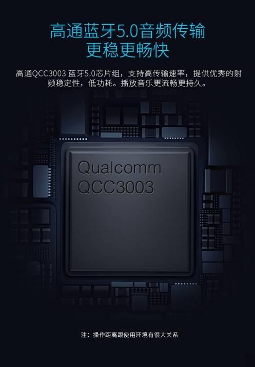 XS100-详情页_03