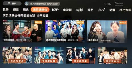http://www.feizekeji.com/dianshang/219565.html