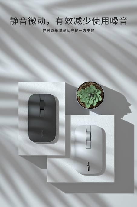 M550-多模式无线充电鼠标详情页_10