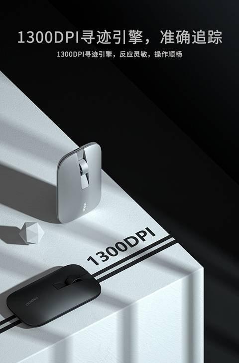M550-多模式无线充电鼠标详情页_07
