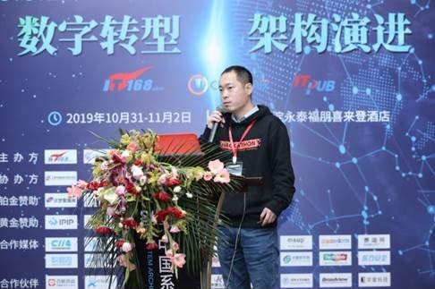 VIPKID亮相中国系统架构师大会