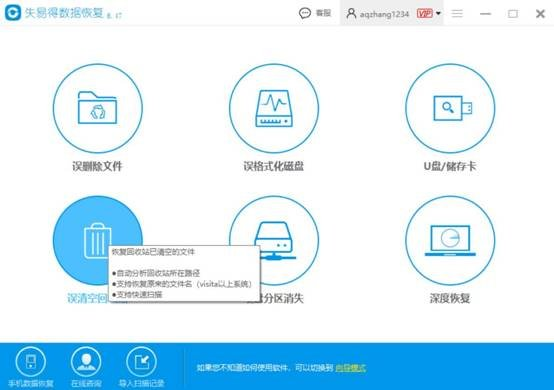 http://www.wnhuifu.com/uploads/v6/hszhf2.jpg