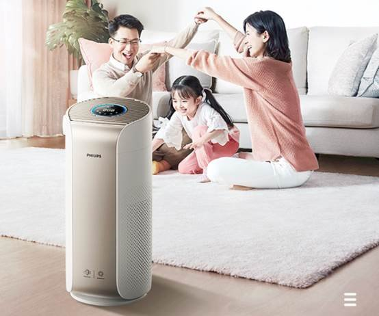 <strong>雾霾污染频发 这款空气净化器是</strong>