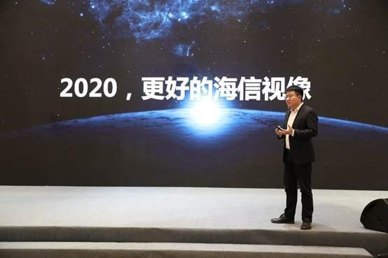 热点:海信王伟:电视作为家庭智慧生活总控中心的地位不会变