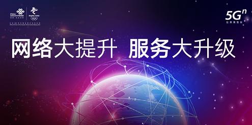 """智障也有春天中国联通5G+4K助力2020江西卫视下载沃视频看春晚""""饕餮盛宴"""""""