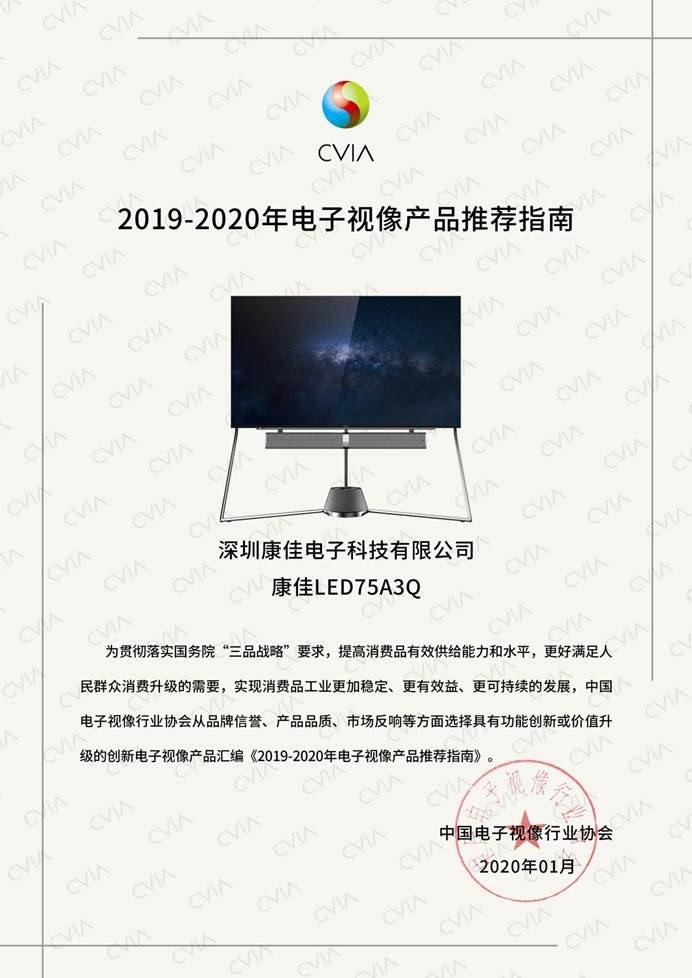 微信图片_20200115141824