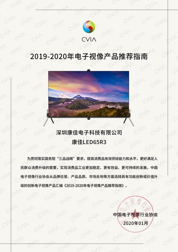 微信图片_20200115141838