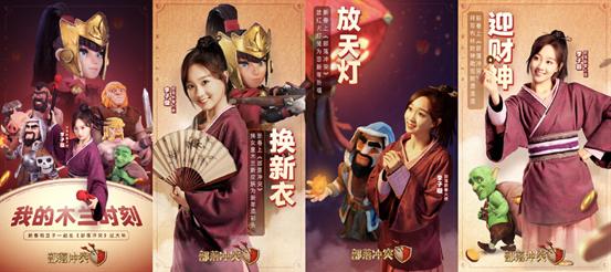 PR7新年海报