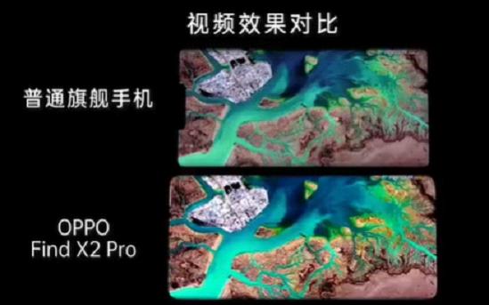 OPPO×腾讯视频120Hz专区上线 Find X2 用户独享120帧大片