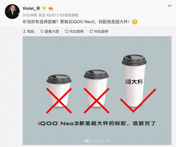 廣州螞蟻搬遷 挑戰武大靖,生而為贏的iQOONeo3將在4月23日強悍來襲