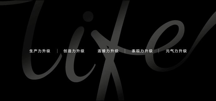 荣耀全场景-0513-封版(无价格).009