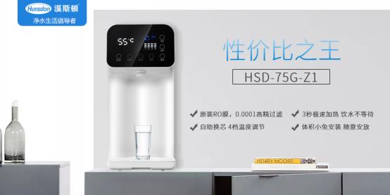 净水器十大品牌哪个好?家庭饮水