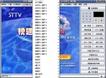 STTV-��ͨ�����������