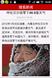 搜狐新闻 (S60v3)